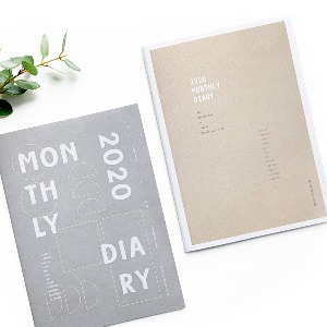 2020 MONTHLY DIARY_A4