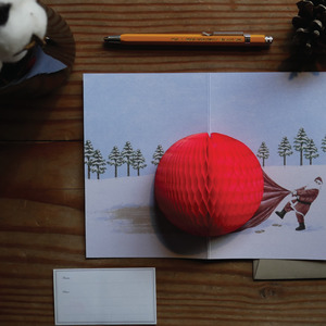 POP UP CARD_gift